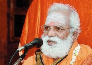 Current Swamiji